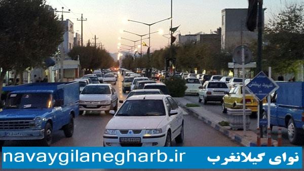 شهرگیلانغرب هم بعلت خیابانهای کم عرض گریبانگیرترافیک شد+تصاویر