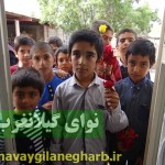 عیادت دانش آموزان دبستانی درگیلانغرب از معلم بیمارخوددر روز معلم +تصاویر