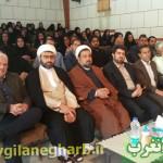 اولین جشنواره استانی شعر کردی و فارسی درگیلانغرب برگزارشد