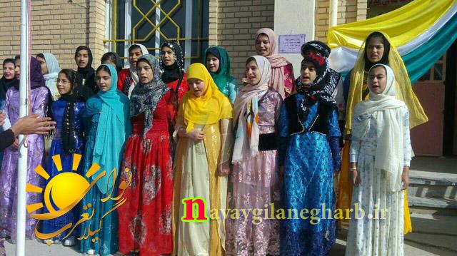 """برگزاری جشن هفته وحدت در آموزشگاه """"شهر سرمست """"گیلانغرب با لباس فاخر کلهری"""