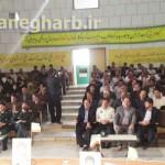 مراسم گرامیداشت حماسه فتح خرمشهر در گیلانغرب برگزارشد