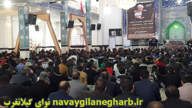 برگزاری مراسم ارتحال آیت الله هاشمی رفسنجانی درگیلانغرب+تصاویر
