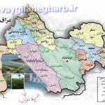 حذف نام گیلانغرب درفهرست شهرهای استان توسط  میراث فرهنگی استان + سند