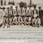 تصویری کمتر دیده شده از تیم  والیبال گیلانغرب درسال ۵۴