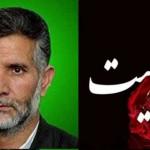 مرتضی شیرزادی نماینده ادوارمجلس شورای اسلامی دارفانی را وداع گفت