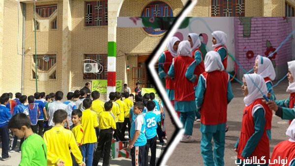 مراسم افتتاحیه المپیاد ورزشی درون مدرسه ای در گیلانغرب+ تصاویر