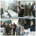 تجلیل از پرستاران بیمارستان الزهرا گیلانغرب به مناسبت روز پرستار+ تصاویر