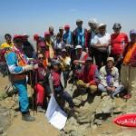 صعود تیم کوهنوردی گیلانغرب به قلهی بەیر   سنقر
