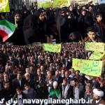 راهپیمایی ۲۲ بهمن در شهرستان گیلانغرب برگزارشد + تصاویر