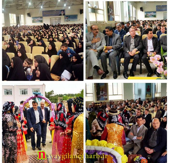 مراسم گرامیداشت روز معلم در شهرستان  گیلانغرب  برگزار شد+ تصاویر