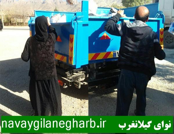 عملیات اجرای جمع آوری زباله باخودرو درروستاهای گیلانغرب+تصاویر