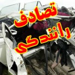۴ کشته و۴ زخمی درتصادف جاده گیلانغرب به اسلام آباد+تصاویر