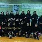 تیم دبیرستان خدیجه کبری (س) گیلانغرب قهرمان مسابقات والیبال مدارس متوسطه دوم شد