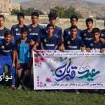 تیم فوتبال استعدادهای درخشان کلهر گیلانغرب ۳برصفر منصور غلامی سرپل ذهاب را شکست داد