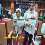 برگزاری مراسم تجلیل از دو خواهرنو نهال رزمی کاراسلام آبادی